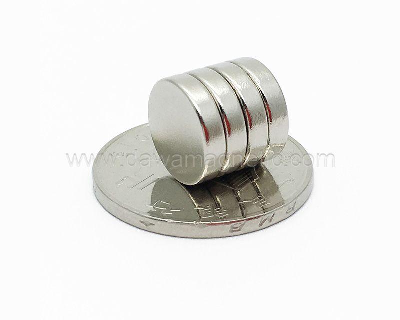 Strong Neodymium Magnet N52